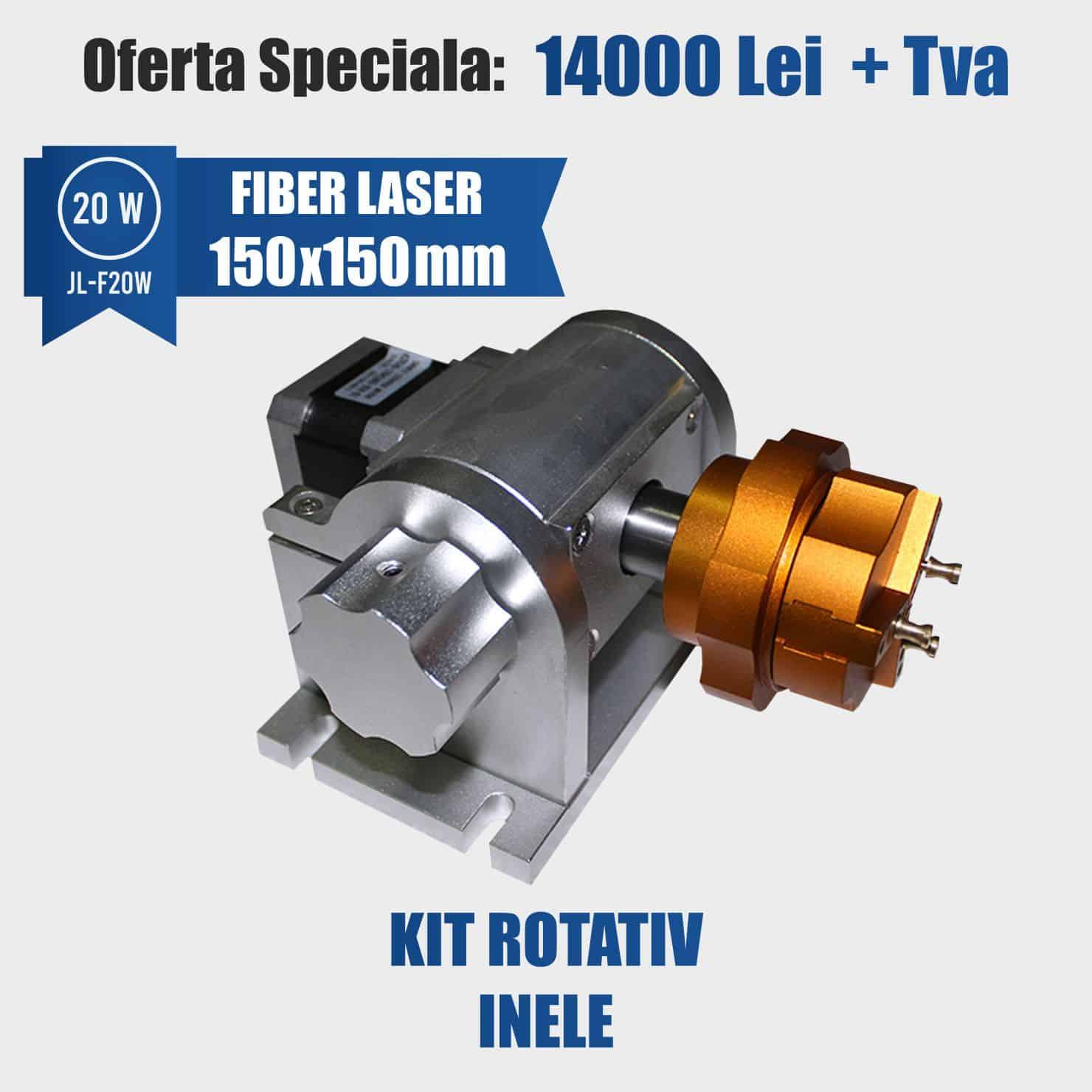 fiber laser pentru inele